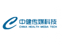 河北中健传媒科技有限公司